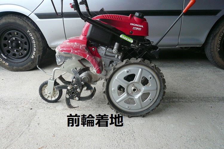 FF300